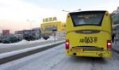 IKEA остановила работу с Украиной