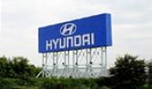 Компания STEP начала строительство семи заводов для Hyundai
