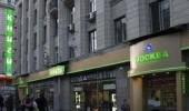 Москва: 4 района в формате стрит-ритейл