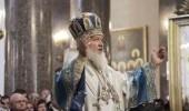 """""""Золотая"""" пыль патриарха"""